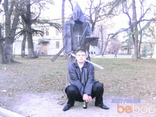 Фото мужчины EaTme, Павлоград, Украина, 33