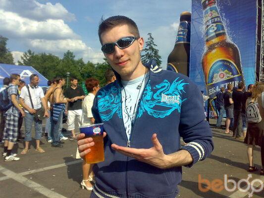 Фото мужчины Avatar5555, Москва, Россия, 31