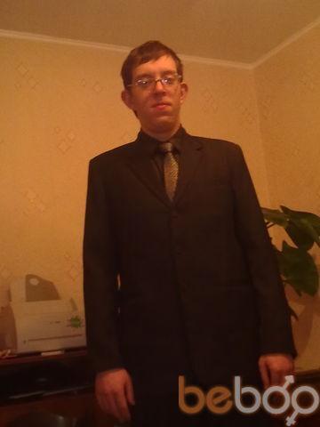 Фото мужчины Dimon, Луганск, Украина, 26