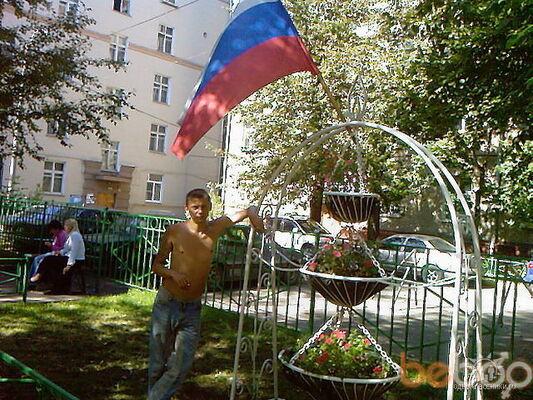 Фото мужчины gexagen55, Москва, Россия, 31