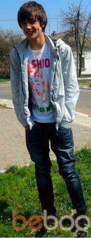 Фото мужчины yanoxigen, Ватутино, Украина, 24