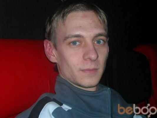 Фото мужчины денис, Магнитогорск, Россия, 29