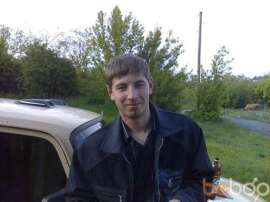 Фото мужчины serega, Днепродзержинск, Украина, 27