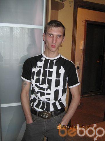 Фото мужчины joni28, Нижний Новгород, Россия, 35