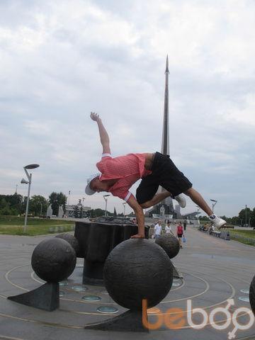 Фото мужчины Bboy oscar, Москва, Россия, 28