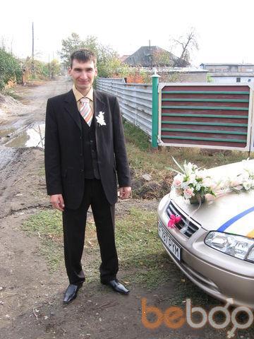 Фото мужчины Albanec, Усть-Каменогорск, Казахстан, 35