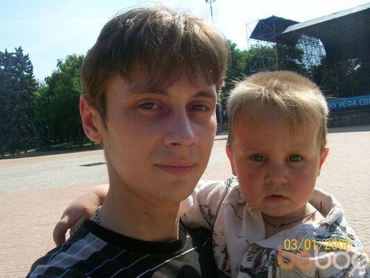 Фото мужчины неизвестный, Донецк, Украина, 29