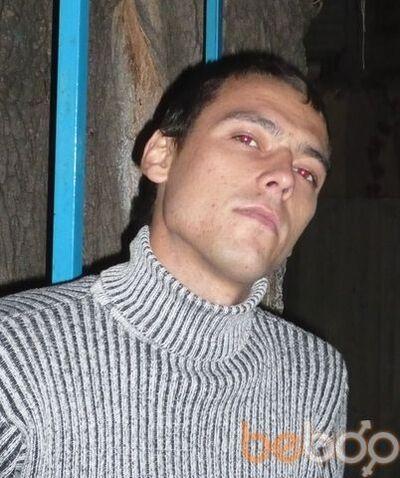 Фото мужчины DiXi911, Алматы, Казахстан, 28