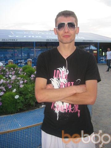 Фото мужчины eduardo, Черновцы, Украина, 33