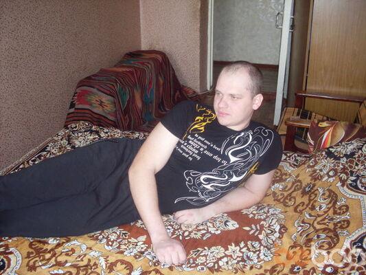 Фото мужчины Ромаха, Кемерово, Россия, 35