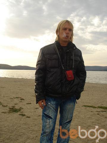 Фото мужчины Ян4ик, Симферополь, Россия, 33