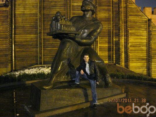 Фото мужчины стасян, Павлоград, Украина, 32
