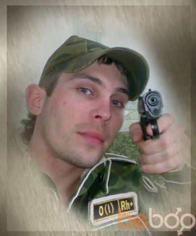 Фото мужчины Alexandro, Нижнекамск, Россия, 33