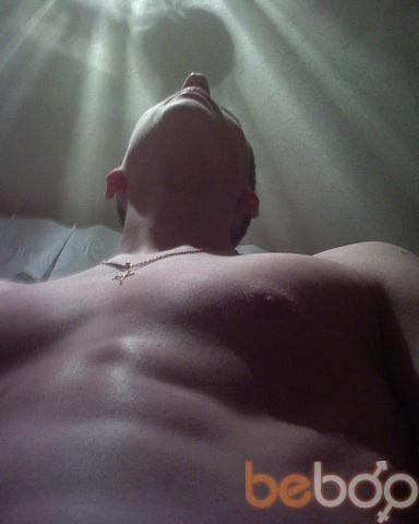 Фото мужчины IGRAXA, Донецк, Украина, 25