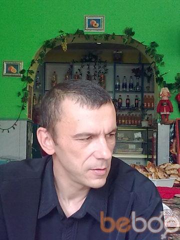 Фото мужчины киса, Житомир, Украина, 72