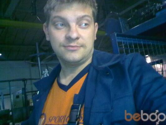 Фото мужчины BecKanime, Гатчина, Россия, 31