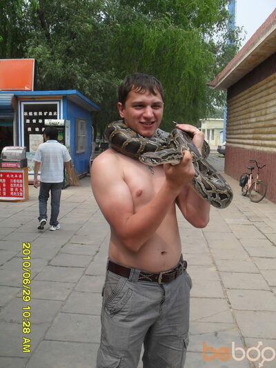 Фото мужчины Pavyol, Хабаровск, Россия, 32