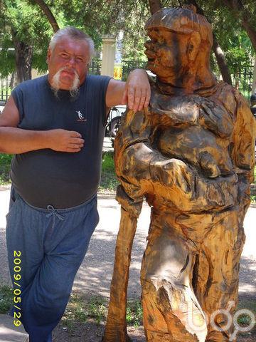 Фото мужчины ntmez, Смела, Украина, 56