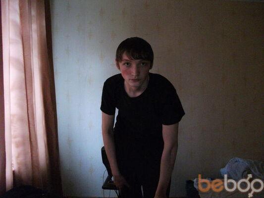 Фото мужчины Янис, Екатеринбург, Россия, 24