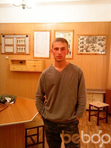 Фото мужчины telecom, Пермь, Россия, 30
