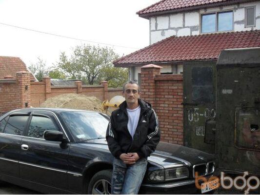 Фото мужчины nemez750, Тирасполь, Молдова, 41