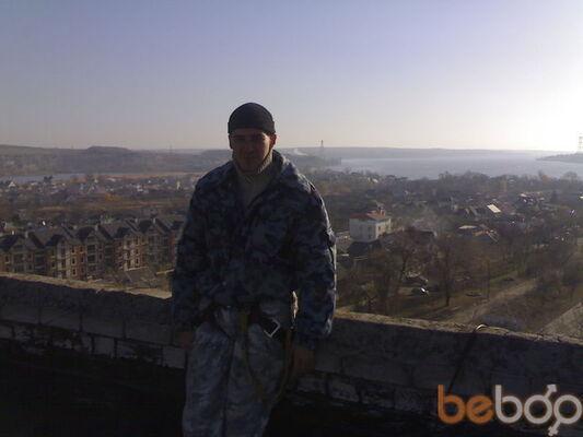 Фото мужчины aziat3351, Днепропетровск, Украина, 37