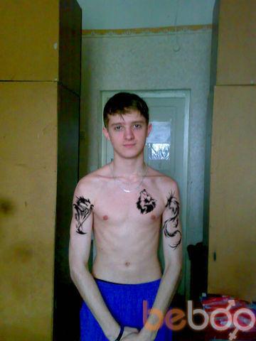 Фото мужчины mistrX, Алматы, Казахстан, 27