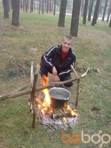 Фото мужчины VikODiN90, Сумы, Украина, 27
