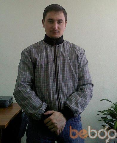 Фото мужчины Руся, Сумы, Украина, 35