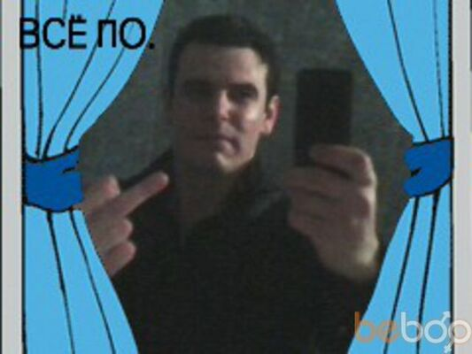 Фото мужчины ultrabens, Нальчик, Россия, 36