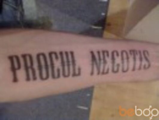 Фото мужчины Vendetta, Феодосия, Россия, 27