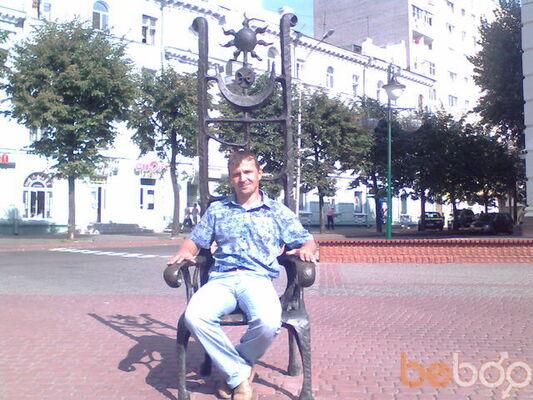 Фото мужчины Серый28, Торез, Украина, 40