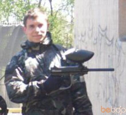Фото мужчины YOUR DREAM, Донецк, Украина, 33