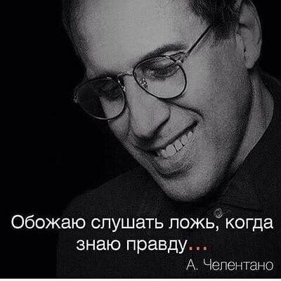 Фото мужчины АЛАДДИН, Москва, Россия, 92