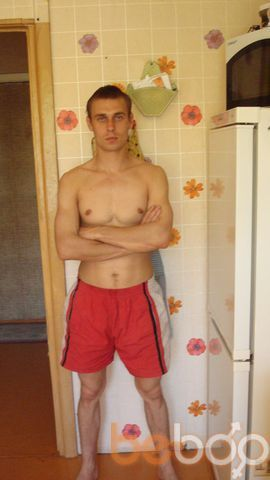 Фото мужчины сергей, Абай, Казахстан, 33