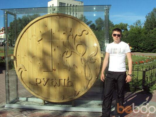 Фото мужчины pogranichnik, Томск, Россия, 27