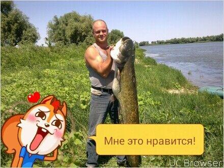 Фото мужчины egor, Астрахань, Россия, 32