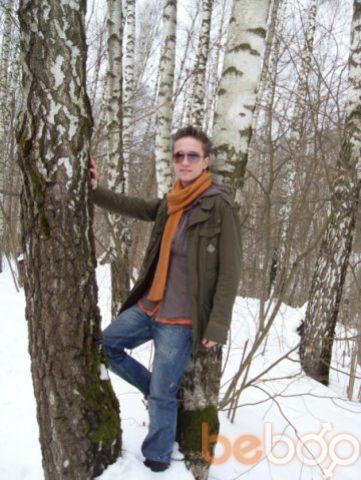 Фото мужчины IfOnly, Москва, Россия, 28