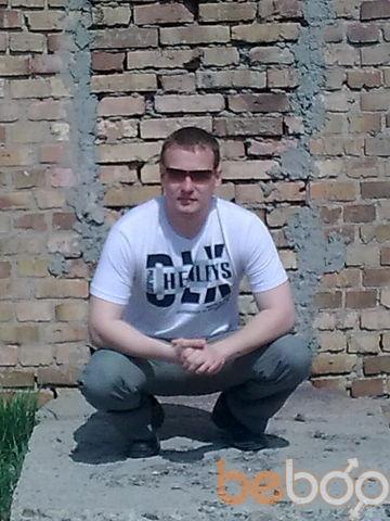 Фото мужчины ЖЕКА, Караганда, Казахстан, 33