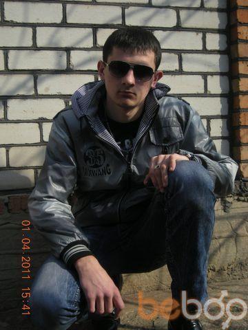 Фото мужчины Цезарь, Кривой Рог, Украина, 24