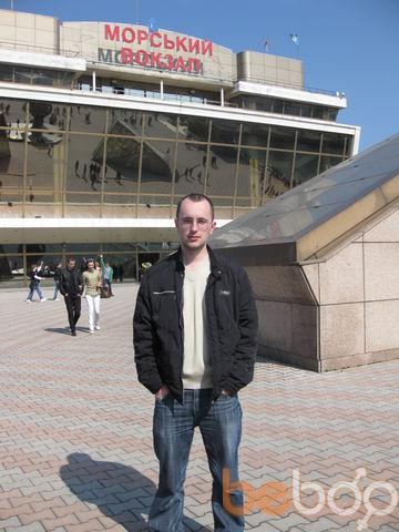 Фото мужчины perviiraz, Кишинев, Молдова, 28