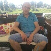 Фото мужчины Дима, Александров, Россия, 27