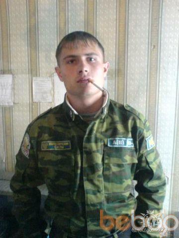 Фото мужчины Цезарь, Воронеж, Россия, 29