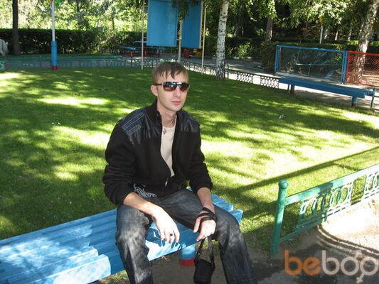 Фото мужчины Dominico, Семей, Казахстан, 28