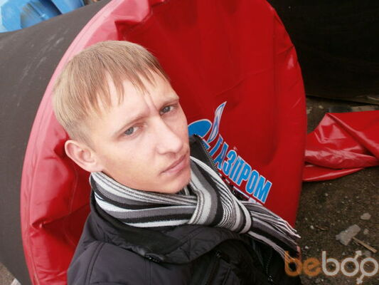 Сайт знакомств славян