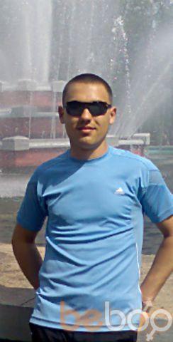 Фото мужчины zema, Кривой Рог, Украина, 29