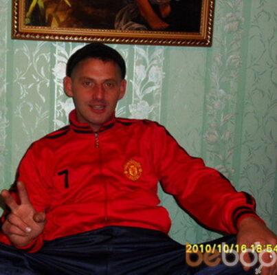Фото мужчины САНЯ, Ленинск-Кузнецкий, Россия, 37