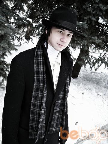 Фото мужчины РУСЛАН, Нальчик, Россия, 26