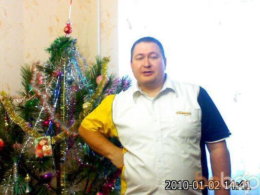 Фото мужчины Виталий, Киев, Украина, 45