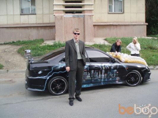 Фото мужчины 7upupup, Озерск, Россия, 32